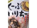 沖縄ハム総合食品 くーぶいりちー(豚肉とこんにゃくの煮物) 200g