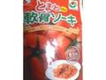 沖縄ハム総合食品 とまとde軟骨ソーキ 1袋