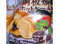 マリンフード 銅板焼ホットケーキ 袋2個