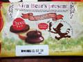 イケダパン Aira Bear's present あらいぐまが作った森のプレミアムラスク チョコ
