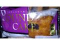 イケダパン パウンドケーキ 和紫いも 袋1個