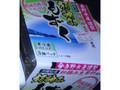 吉野水産 初摘みもずく 熟成黒酢入たれ付 三個