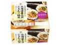 セブンプレミアム あづま食品 セブンプレミアム 北海道産大豆 ひきわり納豆 パック45.9g×3