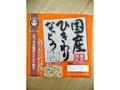 あづま 国産ひきわり納豆 40×2