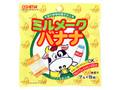 大島食品工業 ミルメーク バナナ 袋7g×5