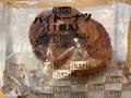 いかりスーパーマーケット パイドーナツ 袋1個