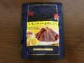 旭製菓 レモンティーかりんとう 袋40g