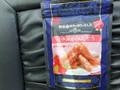 旭製菓 イチゴかりんとう 袋40g