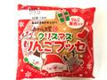 あわしま堂 クリスマス りんごブッセ 袋1個
