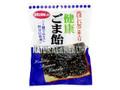 岩田コーポレーション 健康ごま飴 袋85g