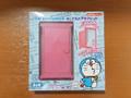 ハート I'm Doraemon どこでもドアタブレット 箱9g