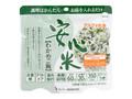 アルファー食品 安心米 わかめご飯 アルファ化米 袋100g