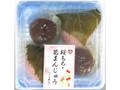 明日香野 桜もち・葛まんじゅう こしあん パック4個