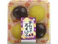 明日香野 芋おはぎ・葛まんじゅう パック4個