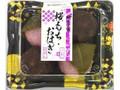 明日香野 桜もち・おはぎ パック4個