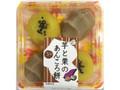 明日香野 芋と栗のあんころ餅