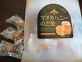 井関食品 マドモアゼルイセキ マヌカハニーのど飴 80g