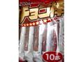 菓道 チョコ棒 袋10本