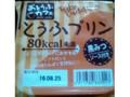 こいしや食品 おとうふカフェ とうふプリン 80kcal未満 黒みつソース付き 70g