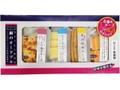 伍魚福 銀のオードブル 4種のチーズセット