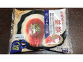 京禅庵 おつまみ豆腐 花椒香る麻婆 袋230g