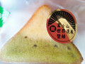 喜作園 茶畑直送便 富士山ケーキ