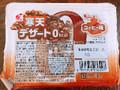 カンエツ 寒天デザート0kcal コーヒー味 カップ250g