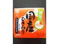 小杉食品 国産 ひきわり 40gx2