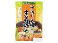こだま食品 平切り大根の生姜炒め 袋90g