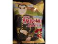 九面屋 桜島の如き人 安納芋ブッセ 袋1個