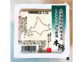 くらまき豆腐店 国産大豆ミニ木綿豆腐 パック190g