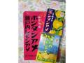 SEIKA ボンタンアメ 瀬戸内レモンアメ ボンタンアメ 瀬戸内レモンアメ 8粒×2