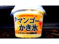 SEIKA マンゴーかき氷 カップ240ml
