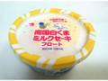 SEIKA 南国白くま ミルクセーキフロート カップ150ml