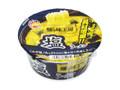 麺のスナオシ 麺S味工房 塩ラーメン 具材増量 カップ82g