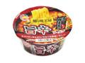 麺のスナオシ 麺S味工房 旨辛ラーメン カップ80g