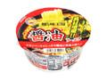 麺のスナオシ 麺S味工房 醤油ラーメン カップ82g