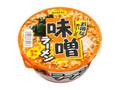 麺のスナオシ お得なおいしさ 味噌ラーメン カップ79.4g