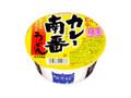 麺のスナオシ カレー南蛮うどん カップ83g