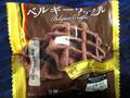サンラヴィアン ベルギーワッフル チョコレート 袋2個