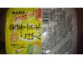 佐藤食品工業 サトウのごはん 発芽玄米ごはん 150g