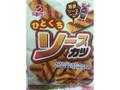 スグル食品 ひとくちソースカツ 袋52g