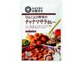 みなさまのお墨付き ひよこ豆と野菜のチャナマサラカレー 袋180g