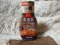 サラヤ ラカント 低糖質メープル風味シロップ 165g