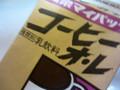 泉南乳業 コーヒー オ・レ パック200ml