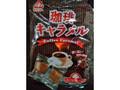 サンコー 珈琲キャラメル 袋140g