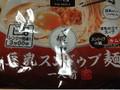 相模屋食料 とうふ麺 豆乳スンドゥブ麺 375g