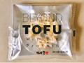 相模屋 BEYOND TOFU キューブタイプ 袋50g