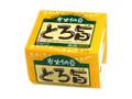 坂田醗酵 炭火納豆 とろ旨 極小粒 パック50g×3
