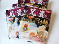 高山麺業 兄貴のつけ麺 魚介醤油 181g(麺重量150g)
